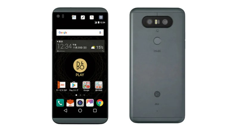 LG V34 isai Beat Is a Smaller, Water-Resistant LG V20, And