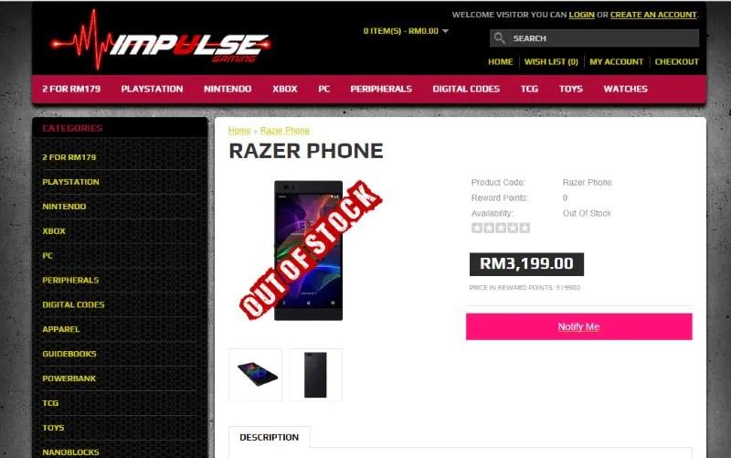 Razer Phone @ Impulse Gaming