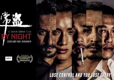 Fly By Night Netflix