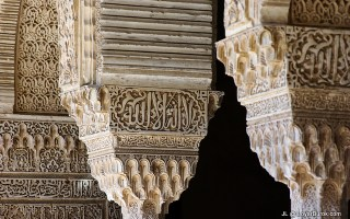 Membangsatkan Nama Islam