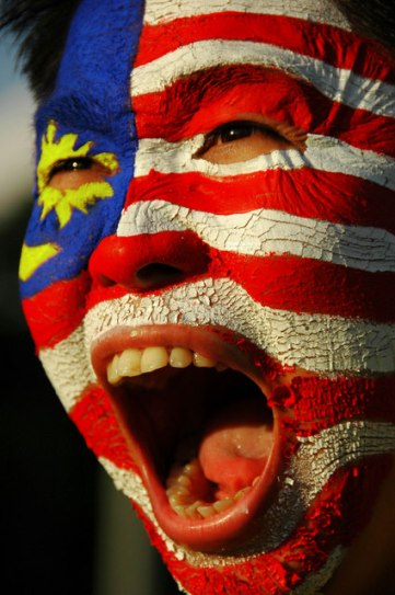 Face of Malaysia by Ng Wei Chean