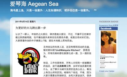 The original post, in Mandarin.
