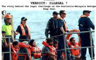 Forum: Verdict – Illegal!