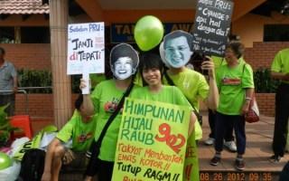 Himpunan Hijau Raub 902: Take action now or never!