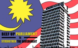 Cabinet & Parliamentary Rebalancing (Part 3): A weightier Parliament and a slimmer Cabinet