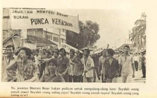 Toleh Semula Di Sebalik Pentadbiran Mageran (Majlis Gerakan Negara) Kelantan 1977