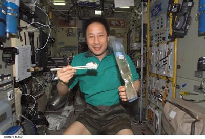 Explore Space Science Activities