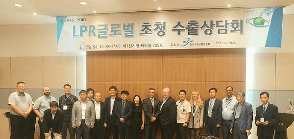 Forum-2018-Photo-Matching-Meetings