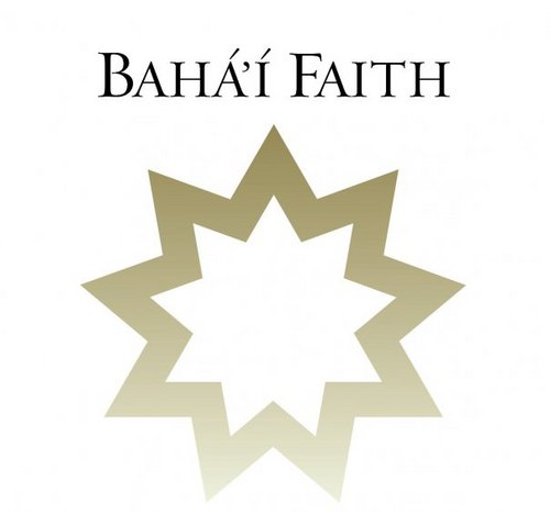 Bahai Faith 9 Pointed Star