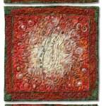 Ovulation Series #1 2007   copy