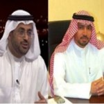 """United Arab Emirates: Human Rights Organisations Renew Call for Release of Peaceful Activists Convicted at Grossly Unfair Mass """"UAE 94"""" Trial   Joint Letter"""