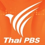 Thai Public Broadcasting Service: CHARGES DISMISSED 16/11/16