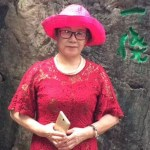 China: Immediately and Unconditionally Release Human Rights Lawyer Li Yuhan and Cease Investigations and Surveillance | Letter