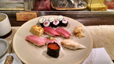 Sushi Ouchi in Shibuya by Andrew Collins