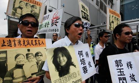Chen Guangcheng activists in Hong Kong
