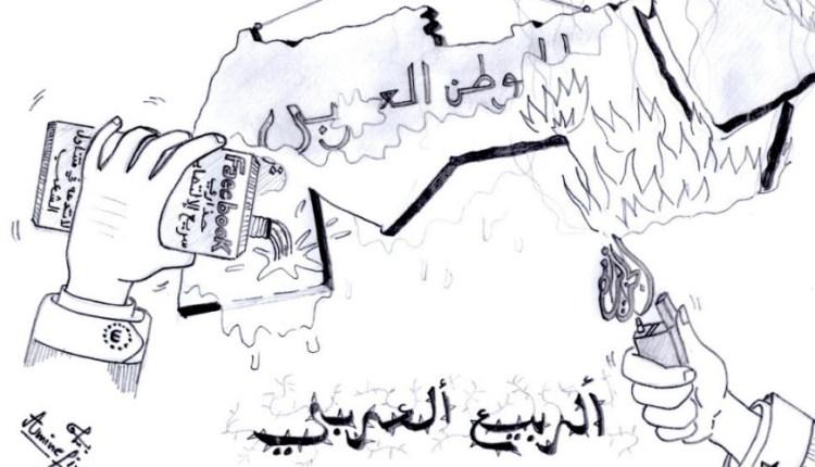 الربيع العربي 2