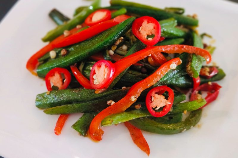 Fried Okra, with Sweet Peppers