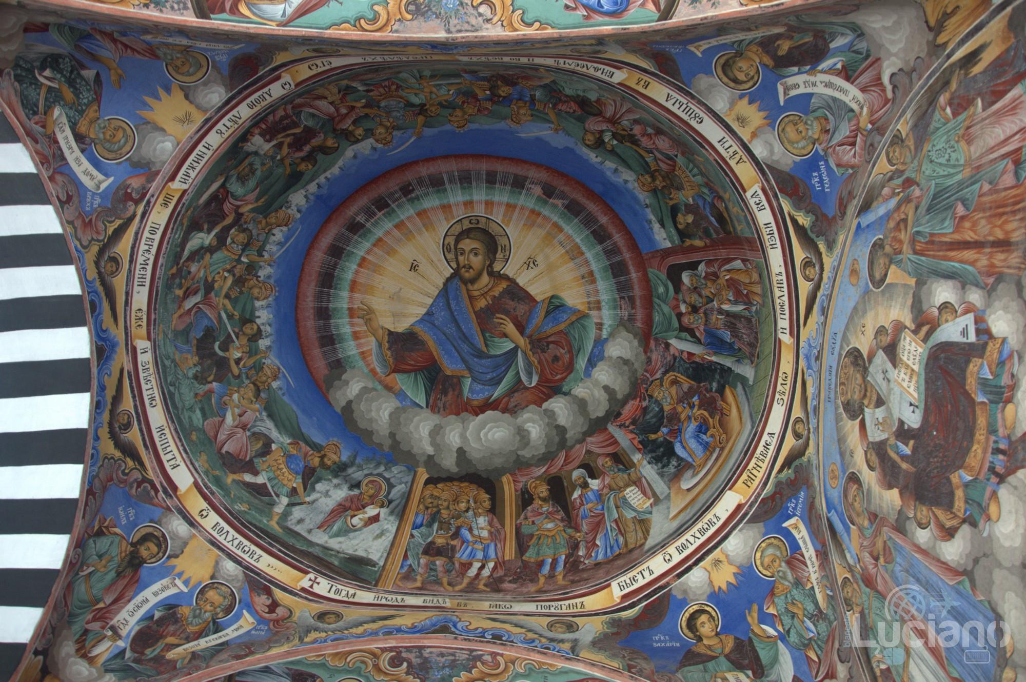 Affresco - Monastero di Rila, Рилски Манастир, Rilski Manastir - Sofia - Bulgaria