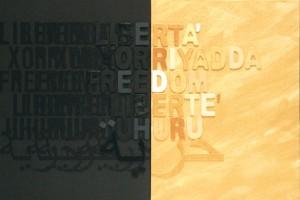 Scripta Manent opera 1