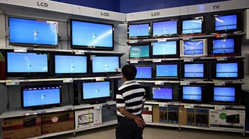 Toko Elektronik Murah