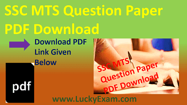SSC MTS Question Paper PDF Download