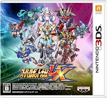 For JP 3DS