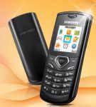 Samsung Guru Series of Low Budget Phones