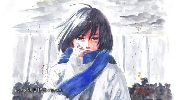 Shingeki 13.5