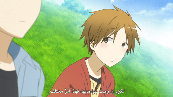 Isshuukan Friends. 01