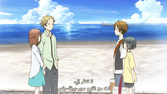 Isshuukan Friends. 08