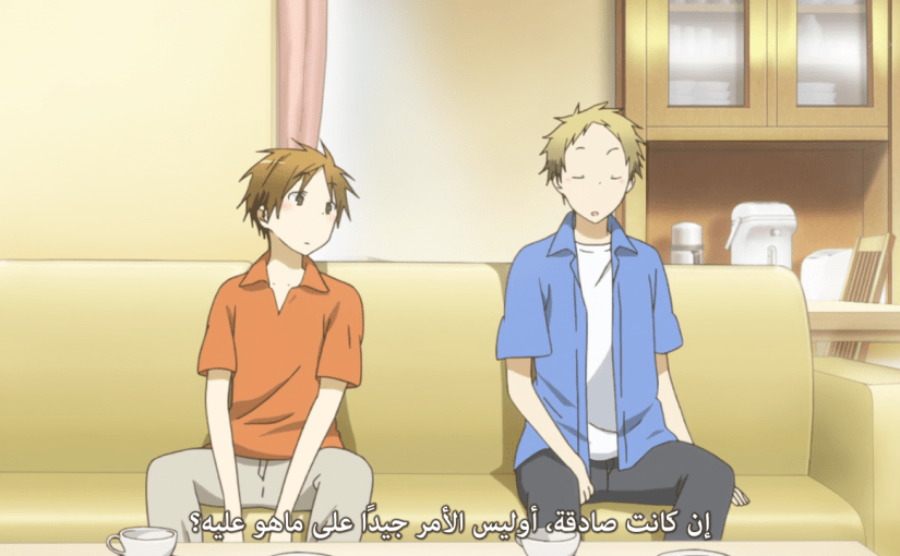 Isshuukan Friends. 09