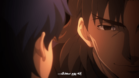 Fate Stay Night 09
