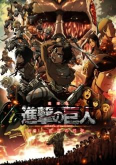 poster-shingeki-no-kyojin-movie1