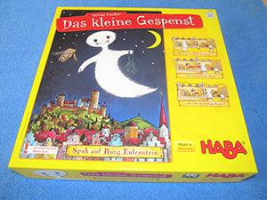 Das kleine Gespenst: Spuk auf Burg Eulenstein