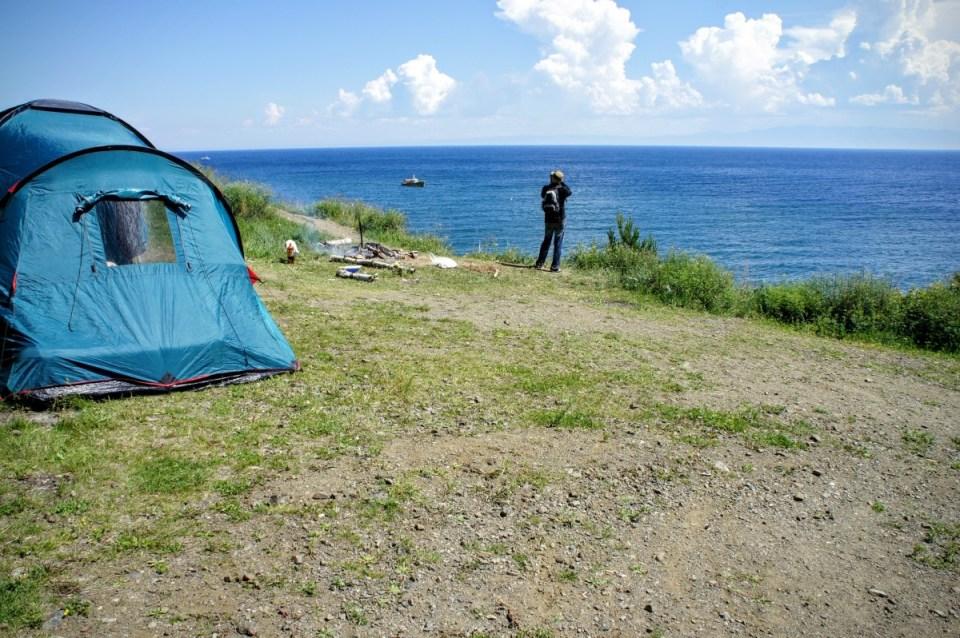 dónde acampar
