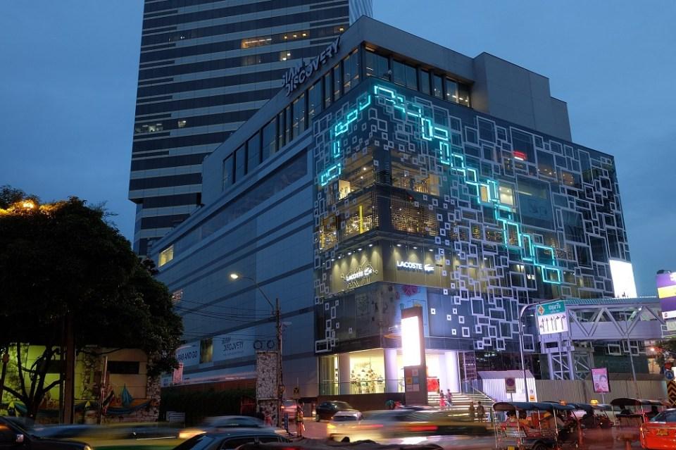 Centro Comercial Siam Paragon