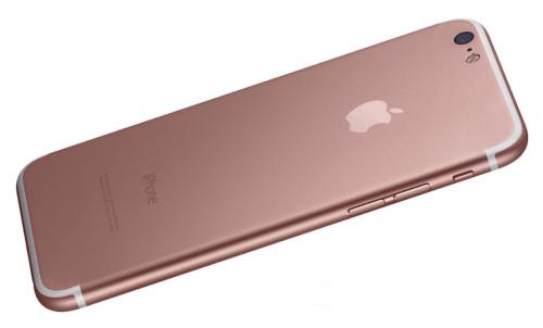 """Así lucirá el iPhone 7 según """"MacRumors""""."""
