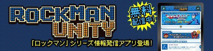 Mega Man Android y iOS