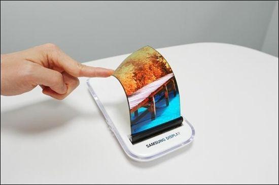 El Galaxy X podría tener esta pantalla flexible