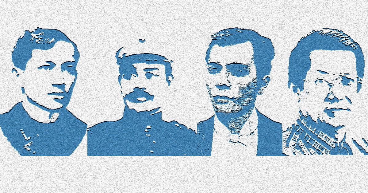 Jose Rizal, Antonio Luna, Andres Bonifacio, and Ninoy Aquino
