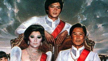 The Marcos Family by Ralph Wolfe Cowan