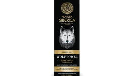 A tall rectangular brown cardboard box that has Natura Siberica Men's Wolf Power Super Toning Face Cream written in bold gold writing and a picture of a grey Wolf's Head on it, on a white background.