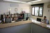 Lumar oficina