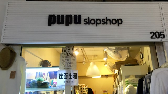 Or just laugh at the shop names... The Pupu Slop Shop was actually a clothes store.