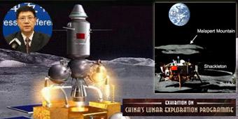 Chang'e-5Wu0714