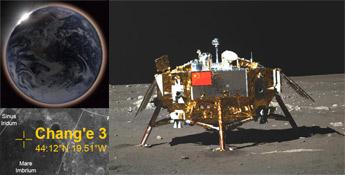 Chang'e-3Lunar-Eclipse315