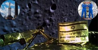 SpaceIL | Lunar Enterprise Daily