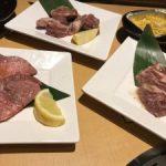 新潟 人気の焼肉店【焼き肉きんぐ】リニューアルオープン☆