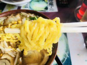ラーメン党ひさご みそチャーシュー麺リフト
