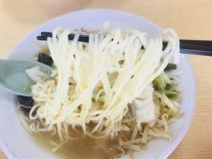 進来軒 五目ラーメン 麺リフト